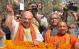 amit shah-will-decide-on-yogi-cabinet-expansion meeting soon