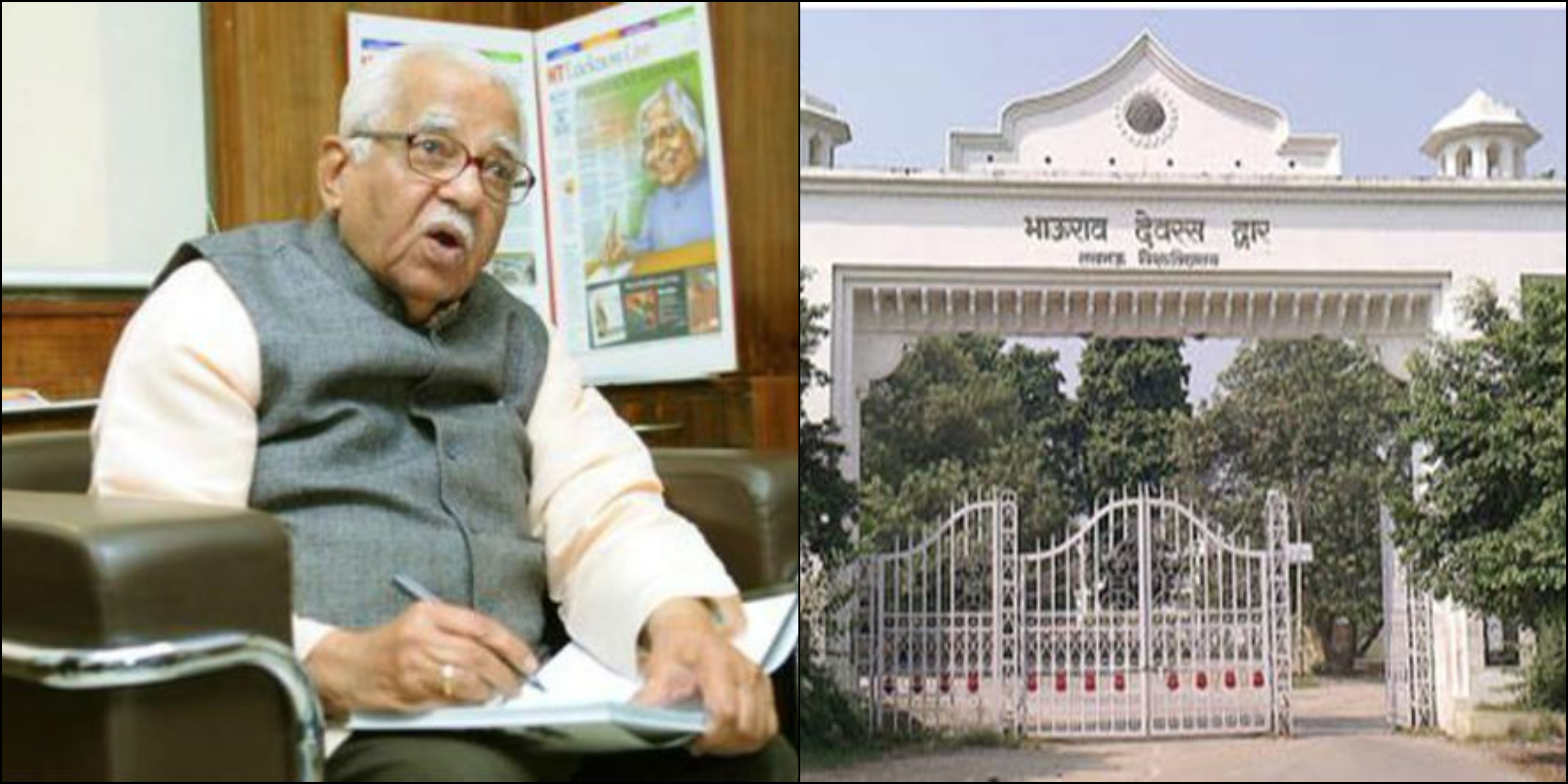 LU controversy Governor ask report from VC teacher union angry