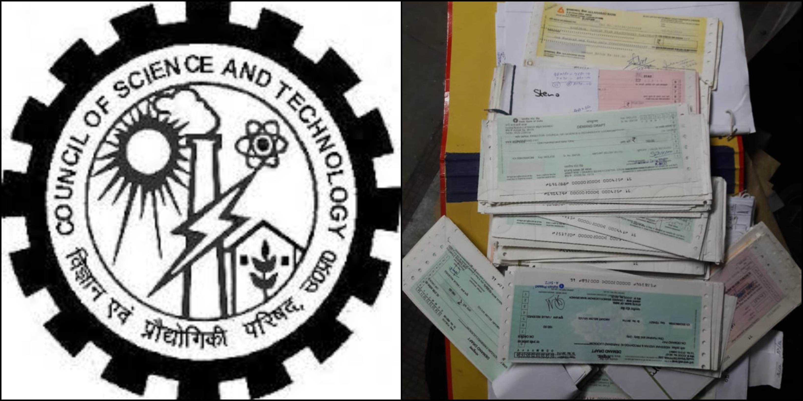 Council of Science And Technology candidates bank draft become dust
