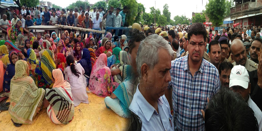 Pratapgarh double murder Updates: Tension Road Jam MP expelled By Protesters