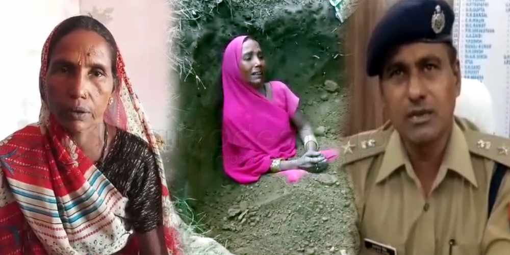 Gonda: woman charged with burial in toilets pit