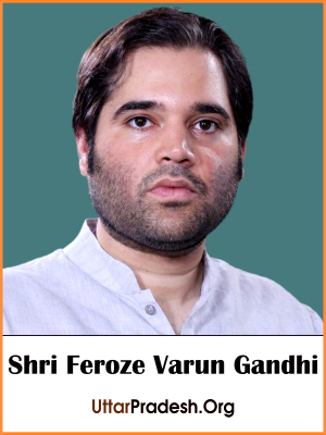 Feroze Varun Gandhi SAGY adopted village Vallipur and Lamhipur