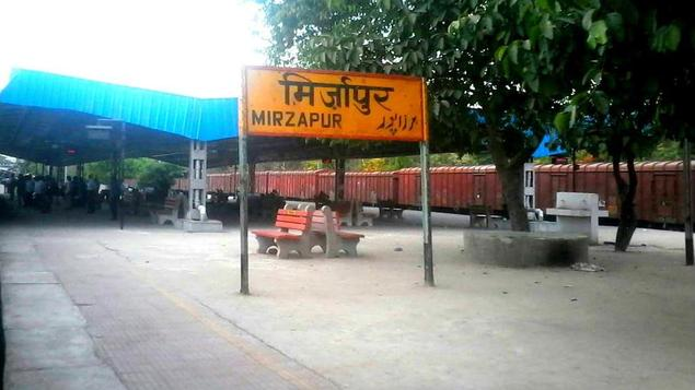 Image result for mirzapur uttar pradesh
