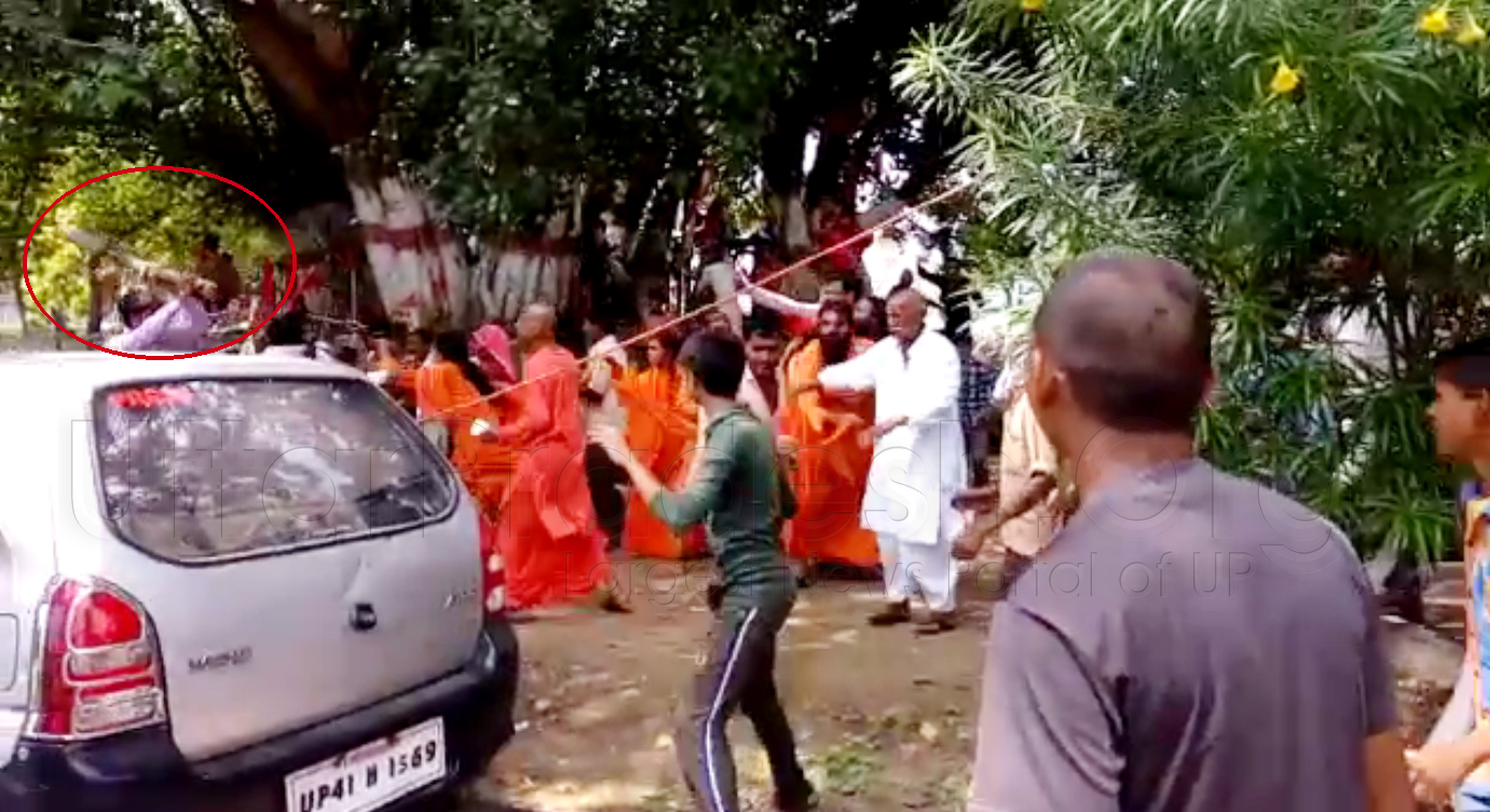 Barabanki: Clash Between Villagers and Baba of Ashram Baba Mansharam Ashram