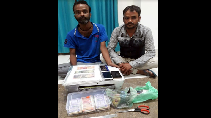 Fake Currency Accused Arrested by STF Fake Currency Note Print