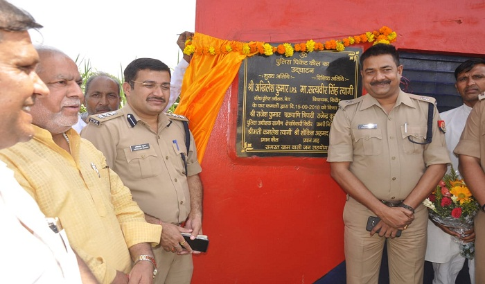 SSP inaugurated 12 new police booths and 1 new chauki