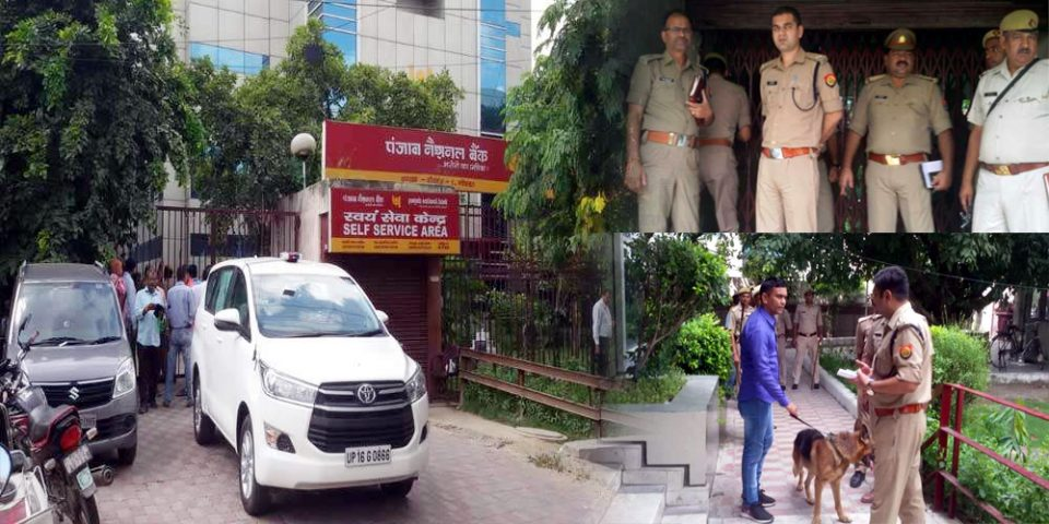 Two Security Guard Shot Dead Outside PNB Bank