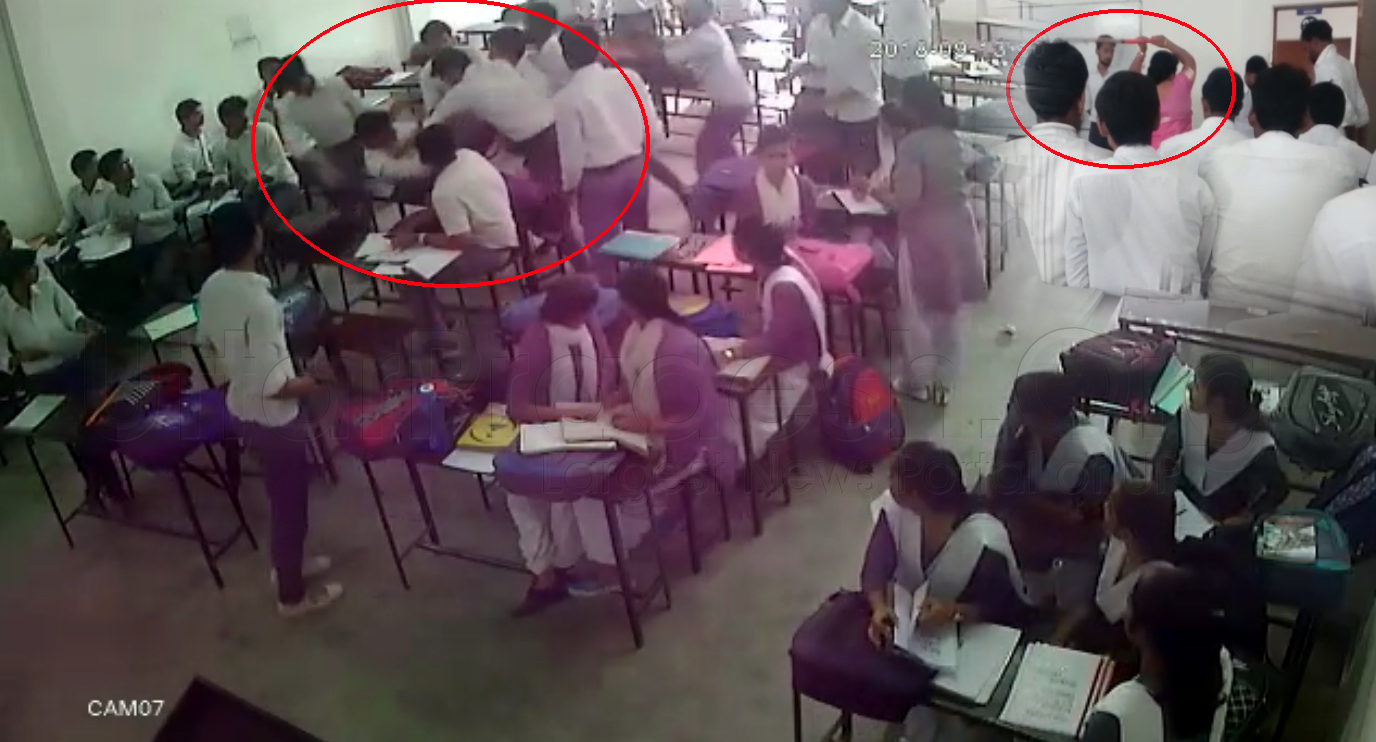 Woman Principal Beaten To student of Rajat Degree College with Hockey CCTV Video Viral
