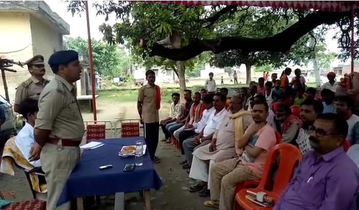 Shravasti: Peace Committee meeting held in view of upcoming festival