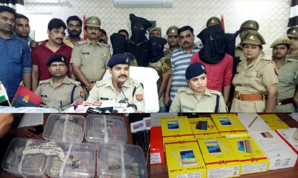 Lucknow: Five Accused Arrested for PGI Robbery Within 24 Hours