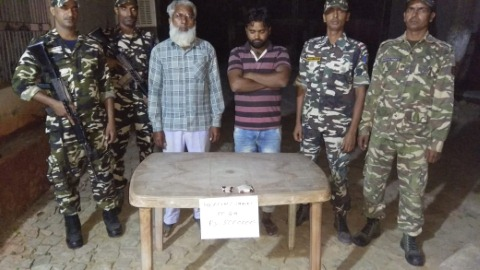 Two smugglers arrested with 50 gram heroin from border