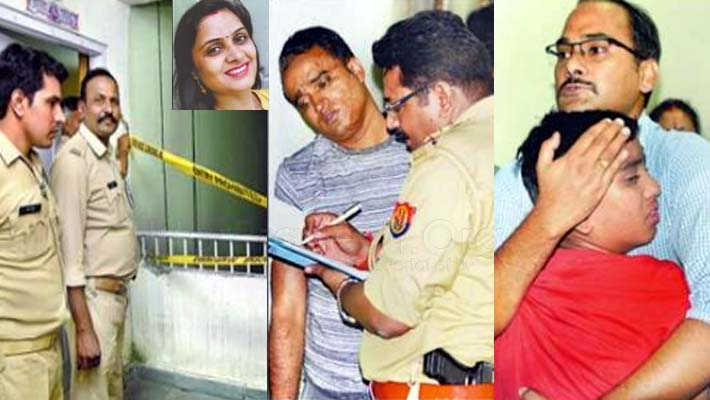 Woman Committed Suicide by Jumps 11th Floor of Betwa Apartment Quarrel with Husband