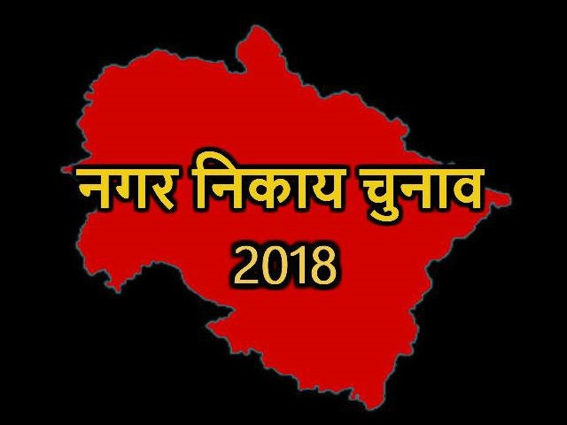 uttarakhand local body elections