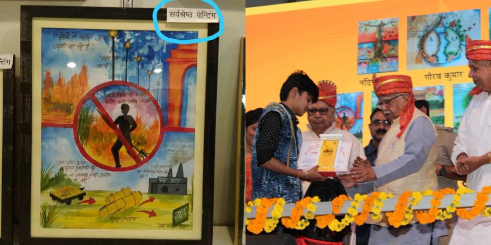 governor awarded student Best painting on farm theme in Muzaffarnagar