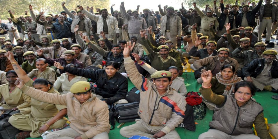 PRD Jawans Protest For Salary and facilities like Home Guards