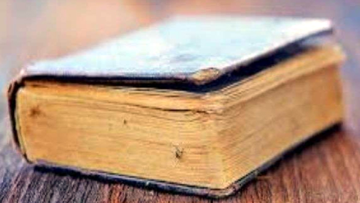 Union War Book missing from Home Department FIR filed in Hazratganj