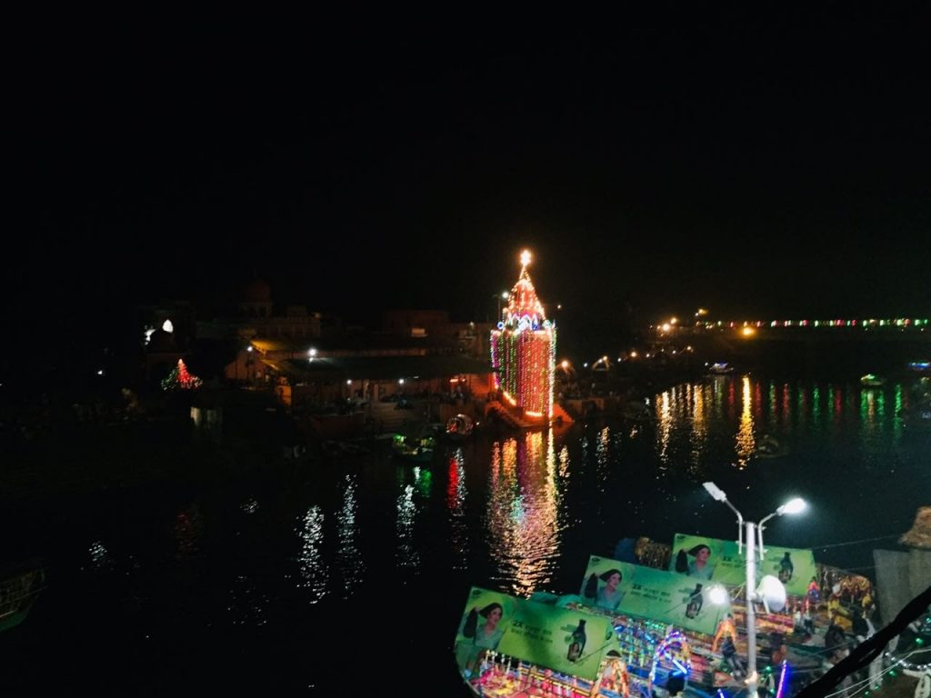 Diwali Celebrated in Dharmnagri Chitrakoot with lights