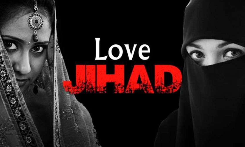 love jihad minor girl family Accused for Religion change in Bareilly