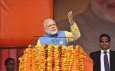 narendra-modi-is-fighting-corruption-srikant-sharma-uttar-pradesh-news