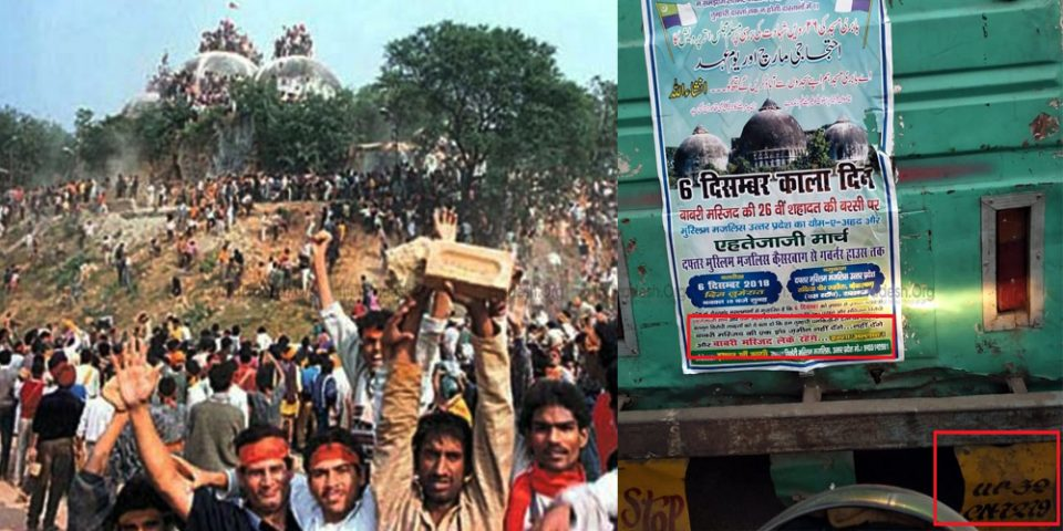 Babri Masjid demolition Anniversary: Disputed Poster Seen Lucknow's Taxi