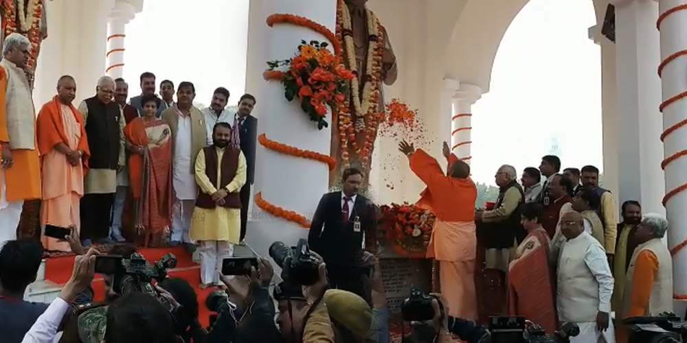 CM Yogi and Governor gave tribute to Baba Saheb Dr. Bhimrao Ambedkar