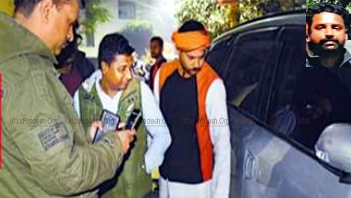 Fatal Attack on Hindu Youth Vahini Leader Vikas Singh in Lucknow