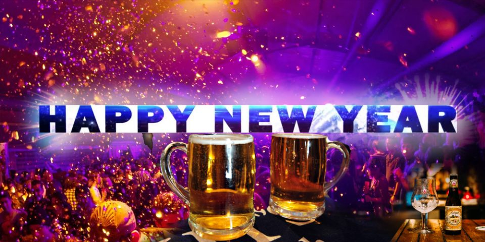 New year 2019 party