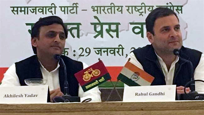 Akhilesh Yadav and Rahul Gandhi Also Did Joint Press Conference in Hotel Taj Two Years Ago