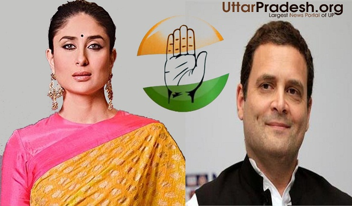 Bollywood can fight 'Bebo' Lok Sabha election from here on Congress ticket (1)