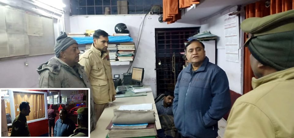 DGP UP OP Singh Surprise visit in Morning at Naka Police Station Lucknow