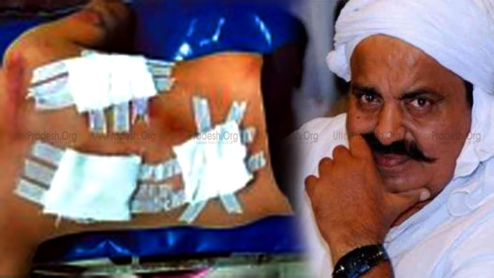 Deoria Prison Employees Used to work at Behest of Atiq Ahmed