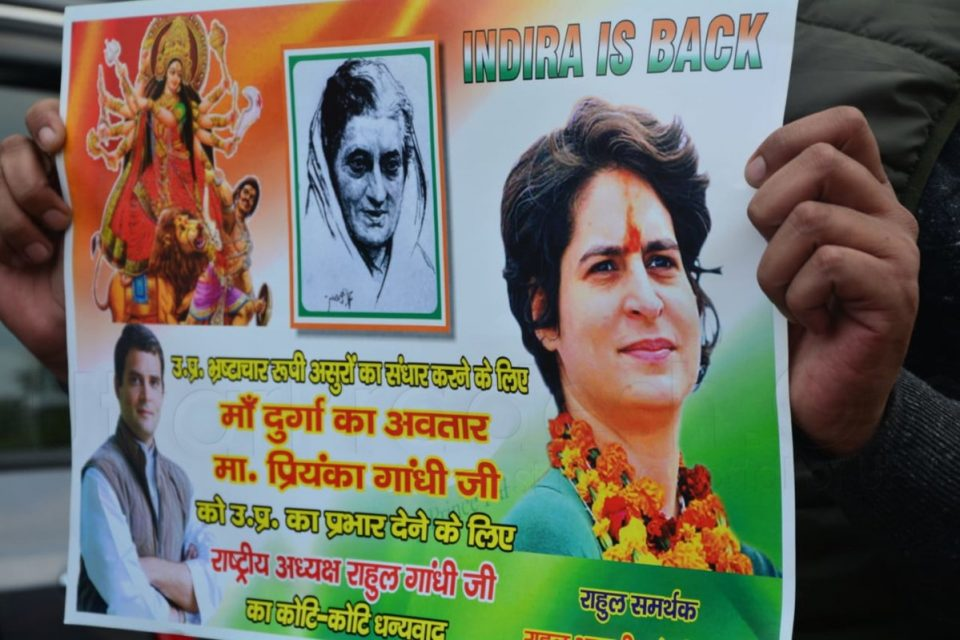 Poster fitted with Indira Gandhi's back at Uttar Pradesh Congress office