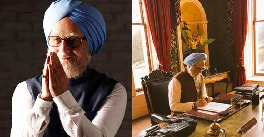 Special Screening of Film Accidental Prime Minister