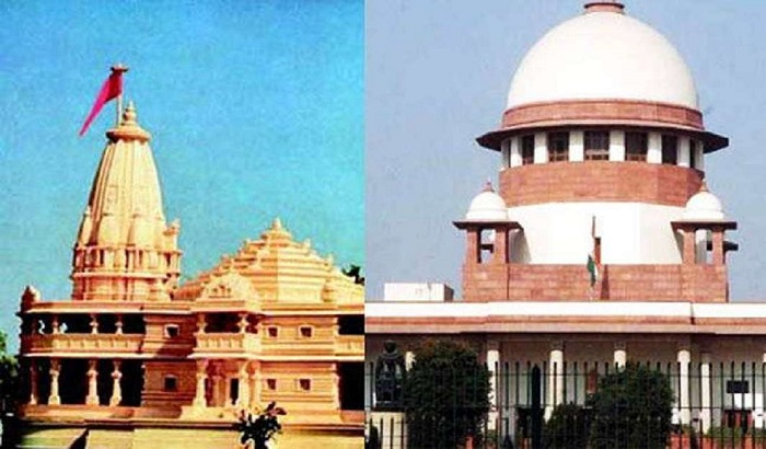 SUPREME COURT TO HEAR THE CASE ON FEBRUARY 26