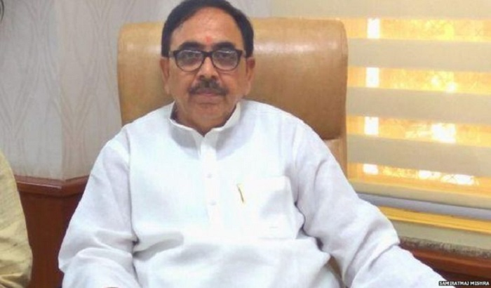 Dr. Mahendra Nath Pandey will launch various projects today