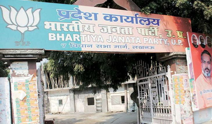 A short circuit fire at the BJP headquarters in the night