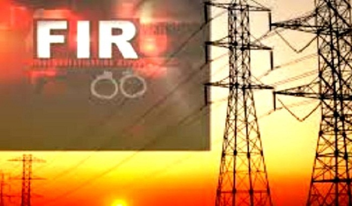 JE of electricity department filed FIR cases against people