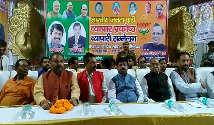 Cabinet Minister Nand Gopal came in conference of BJP's buss. chamber