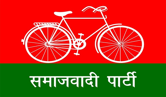 SP releases list of star campaigners for Lok Sabha election