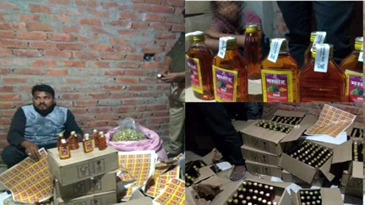 Police Caught Seven Accused with Illegal Liquor Behind Former SP MLA House