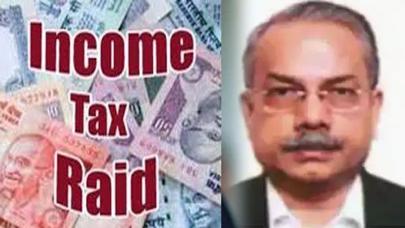 There is no disclosure of the income tax department raids on Netram