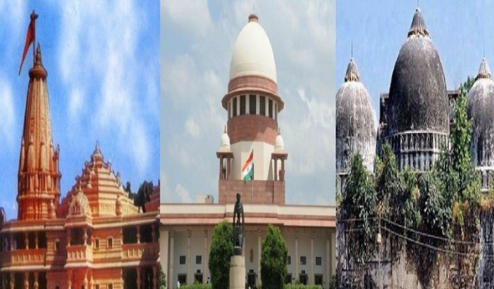 Today Decision on resolving Ayodhya issue by court mediated is possible.