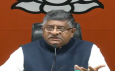 Whenever there is pain to India, Rahul is happy, Ravi Shankar Prasad