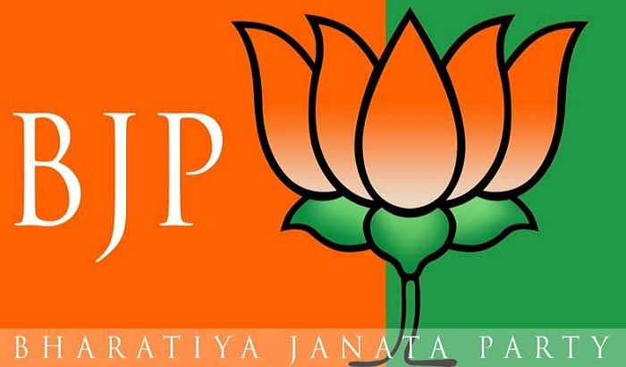 BJP Central Election Committee can announce 100 candidates today