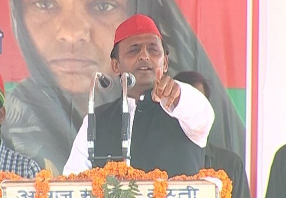 Akhilesh Yadav Speech in Azamgarh today. UP News