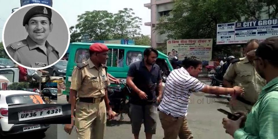 FIR Filed Against Hindu Yuva Vahini Goons Who Beaten Homeguard Video Viral