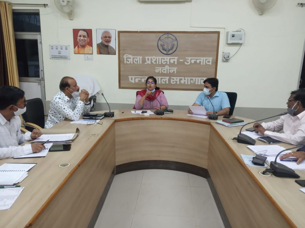 unnao meeting of dm for elections1