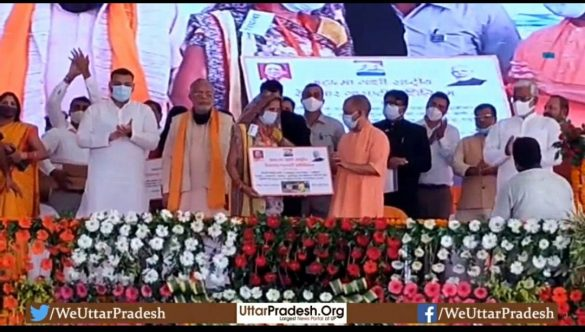 chief-minister-yogi-adityanath-reached-sultanpur-today-on-a-one-day-visit
