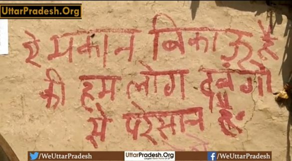 four-villagers-put-up-posters-of-houses-for-sale-in-hardoi