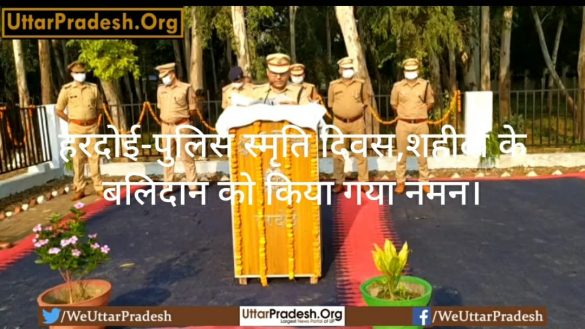 police-commemoration-day-salute-to-the-sacrifice-of-martyrs